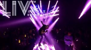 Faisal live [CHINA 2014]